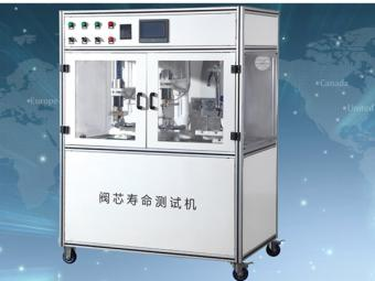 Valve Spool lifetime Testing Machine