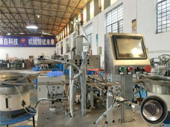 Plug Oring Assembly Machine supplier