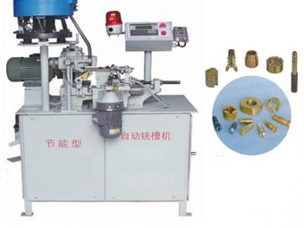 Slotting Machine for Metal